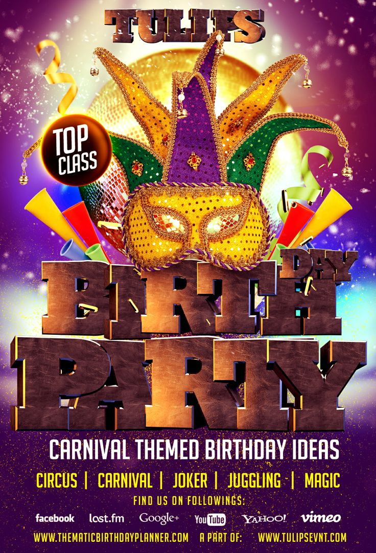Mega Carnival and Circus Birthday Party Theme Planner and Party