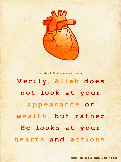 Prophet Muhammad ﷺ: Verily, Allah does not look at your appearance …