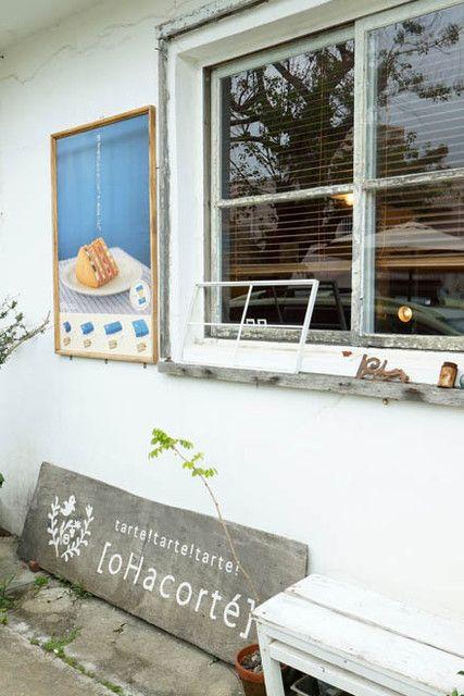 oHacorté / ippe coppe