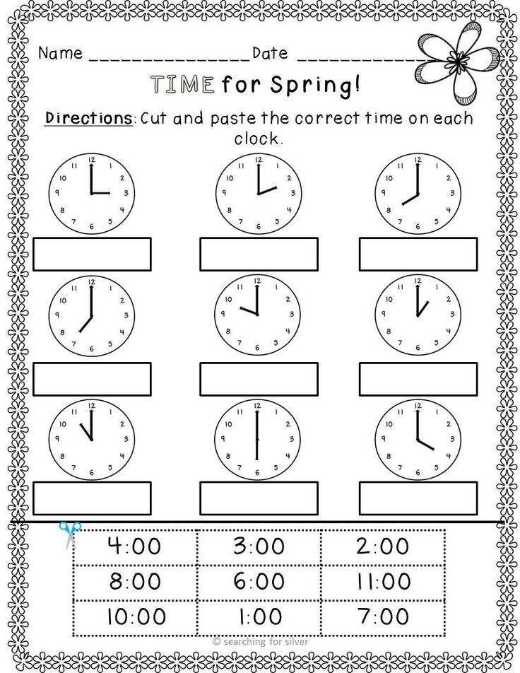 Spring Math Activities For First