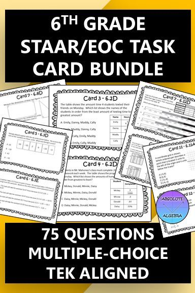 6th Grade STAAR EOC Task Card Bundle | Sweet Math Activities