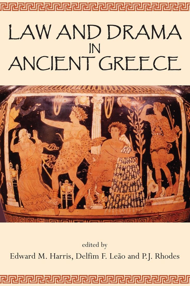 The 171 best something old something new images on pinterest law and drama in ancient greece fandeluxe Gallery