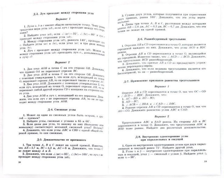 Решебник по русскому языку 5 класса 1 часть мурина литвеко николаенко