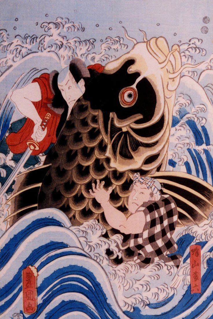 40 best japanese ukiyo e images on pinterest canvas for Koi prints canvas