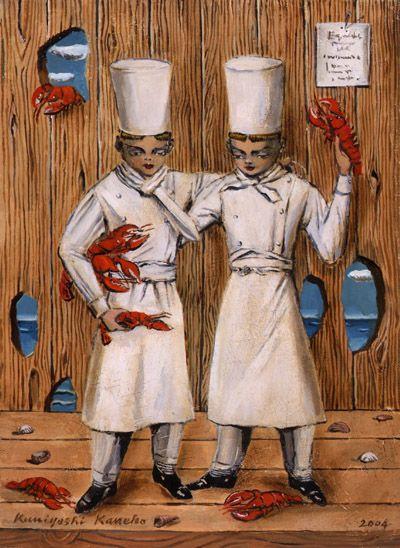 小さな料理番 2004