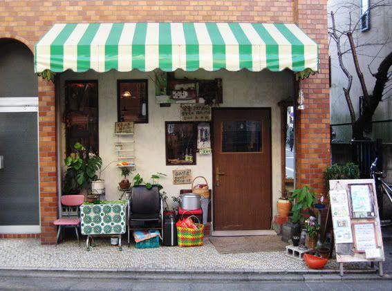 食堂ミタケ・オアシン (Mitake Oashin) cafe in Yutenji, Tokyo