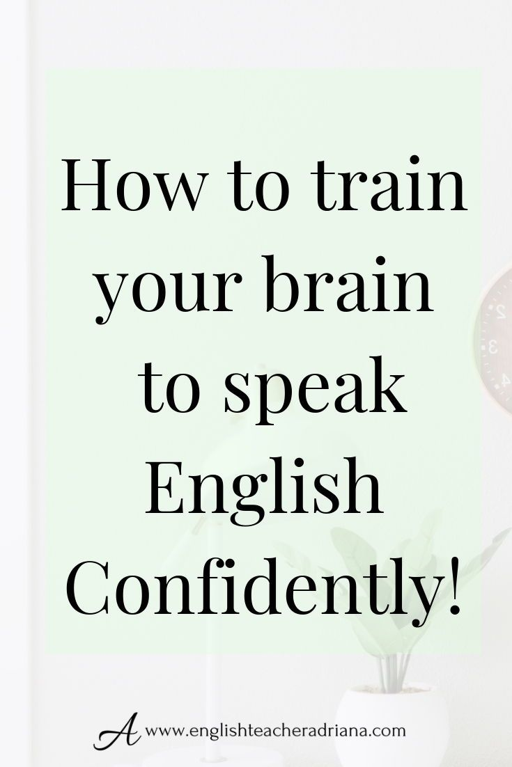 Speak English Clearly And Confidently With These Easy Learning Steps Click The Link Be English Speaking Skills English Learning Spoken Learn English Speaking
