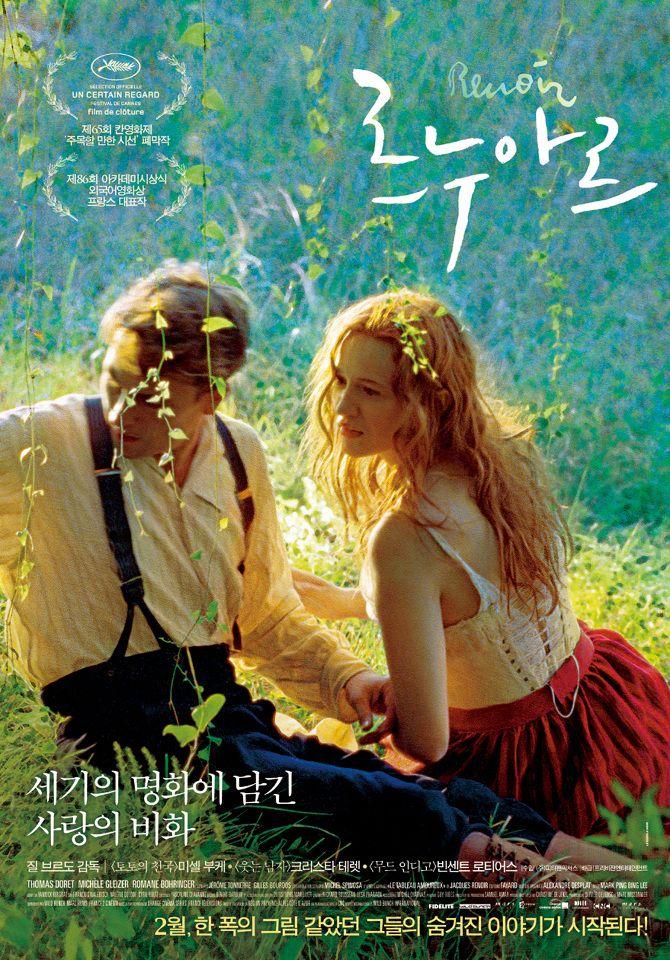 """Korean Poster for """"RENOIR"""" 르누아르"""