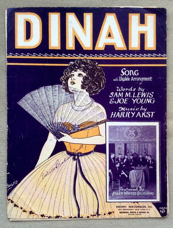Dinah 1920s Vintage Sheet Music Song with Ukulele by PengyPatterns