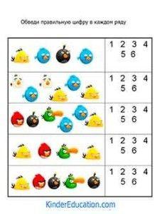 Задания для детей Математика в картинках для дошкольников
