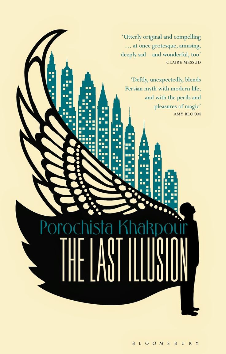The Incredible Rambling Elimy   |   Fiction Reviews & Creative Writing : Book Review: The Last Illusion