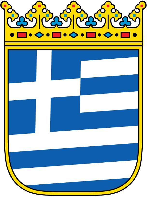 """❌❌❌ Egal was da in Griechenland heute für ein Ergebnis an die Wand gemalt wird, es ist und bleibt ein klares """"Jein"""". Wir erläutern dazu die weniger bekannten Hintergründe. Vermutlich wäre es für die BRD erheblich günstiger, Griechenland im Stück als 17. Bundesland mit ins Portfolio zu nehmen. Gerade Deutschland hat dahingehend genügend Erfahrung über den sogenannten Länderfinanzausgleich. Sicher würden danach sogar die Griechen unsere geliebte Führerin Merkel wählen. ❌❌❌ #GrExit…"""