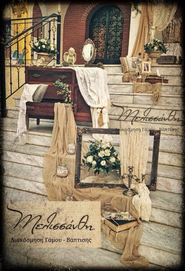Vintage Victorian Wedding by Melissanthi