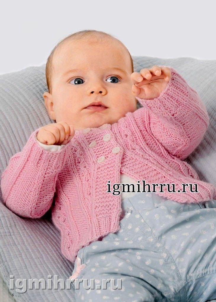 для малышки до 1 года теплая розовая кофточка с ажурными дорожками