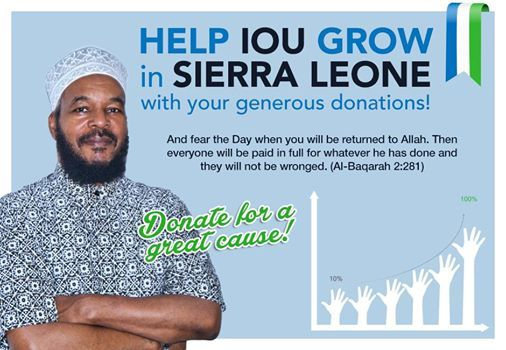 "Brothers and Sisters, we need your urgent help for outfitting the Islamic learning center in Freetown, Sierra Leone. The Ebola virus plague is taking its toll, we also need to prepare for the Islamic future for their devastated community. Remember as the Prophet (pbuh) said, ""Charity does not decrease wealth..."" it increases Allah's blessings in it. http://www.gofundme.com/Help-IOU-in-Sierra-Leone"