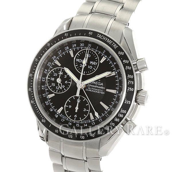オメガ スピードマスター デイデイト トリプルカレンダー 3220.50.00 OMEGA 腕時計