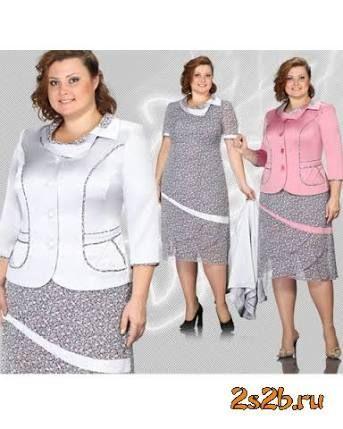 Resultado de imagen para костюм для полных женщин