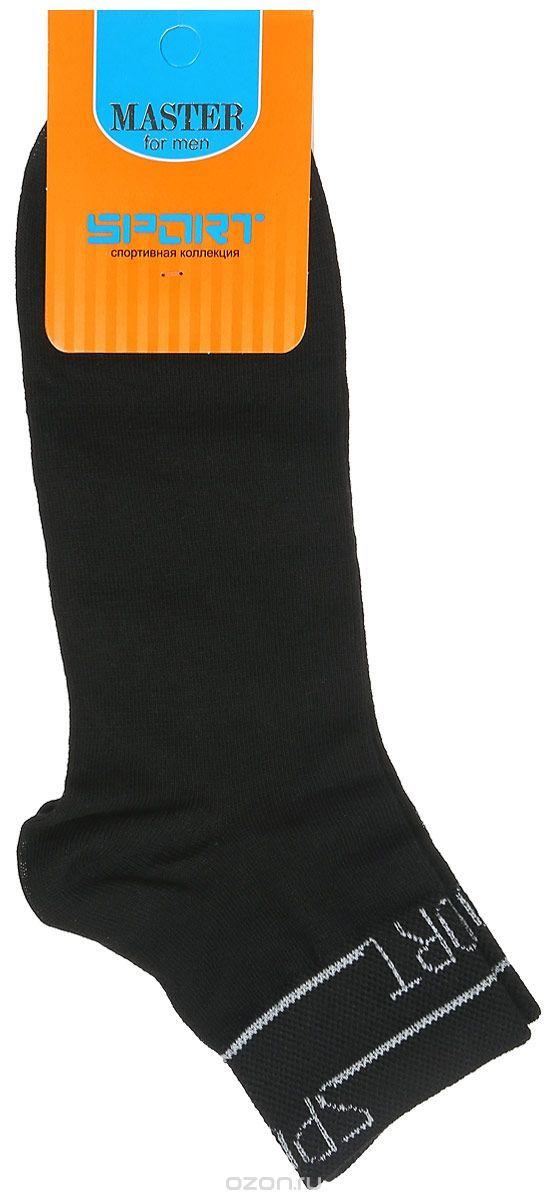 58903Удобные носки Master Socks, изготовленные из высококачественного комбинированного материала, очень мягкие и приятные на ощупь, позволяют коже дышать. При мытье этих удивительных животных немаловажно учитывать и некоторые анатомические особенности организма.  Тонкий клапан вшитый под молнию не пропускает воду внутрь бот. Широкая и рефленая подошва не позволит вам кататься по льду и другим скользким поверхностям.В местах повышеного трения: пятки и подъема неопрен покрыт износостойким…