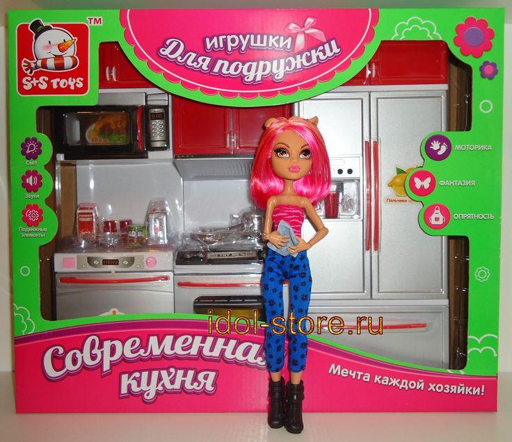 Игрушки для Подружки. Современная кухня для кукол и кукольного домика EJ80477R-1133089. Игровой кухонный набор подойдет для Барби, Монстер Хай, Эвер Афтер Хай, Винкс и других кукол. Фото с Хоулин Вульф - Howleen Wolf