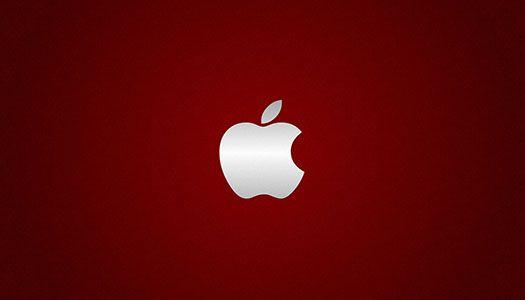 AppStore'dan AIDS için destek