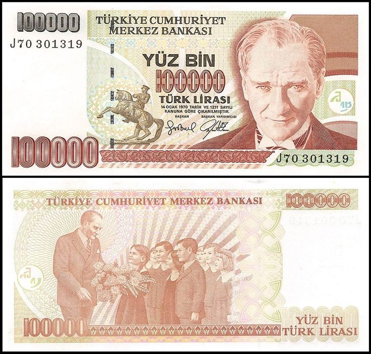 Turkey 100 000 100000 Lira x 10 Pieces Pcs 1997 P 206 UNC Prefix J | eBay