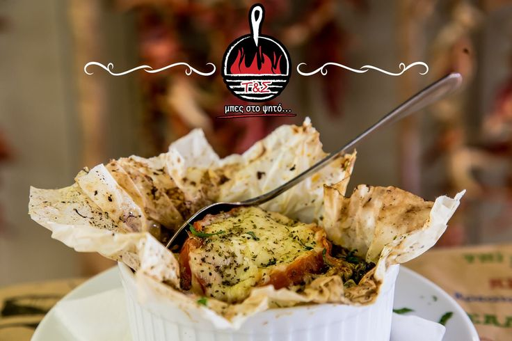 Βλάχικο στην λαδόκολλα - Διάφορα αφράτα κρεατικά από μοσχαράκι, χοιρινό και αρνάκι τυλιγμένα στη λαδόκολλα μαζί με ντομάτα, πιπεριά και τριμμένο τυράκι, ψημένα στο φούρνο, εγγυώνται το αποτέλεσμα! και online www.tiganiesdelivery.gr