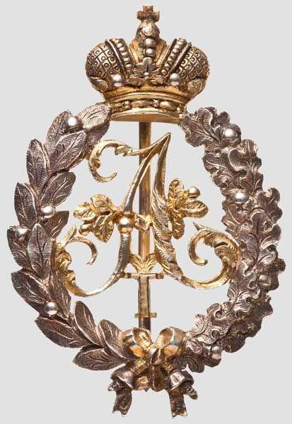 Abzeichen für Militärangehörige, die bereits unter Zar Alexander I. Dienst leisteten, Russland um — RUSSLAND ZARENREICH