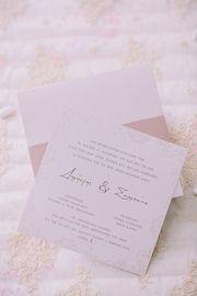Elegant προσκλητήριο γάμου