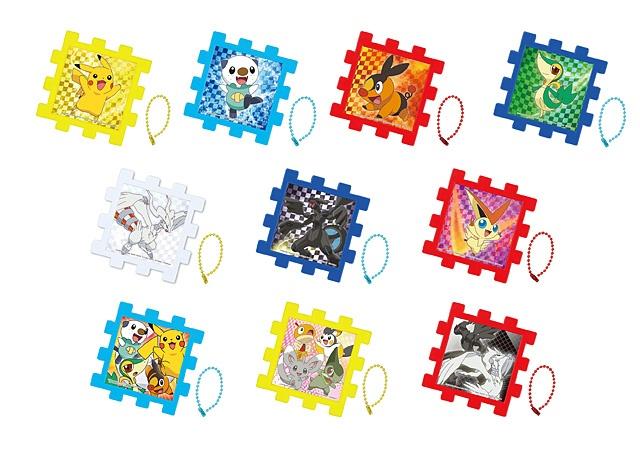 Puzzle Piece Keychain!