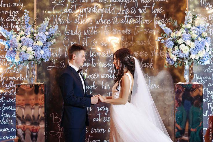 """Оформление банкета и выездной церемонии в отеле """"Астория"""". Свадьба, вдохновленная путешествиями и расстояниями."""