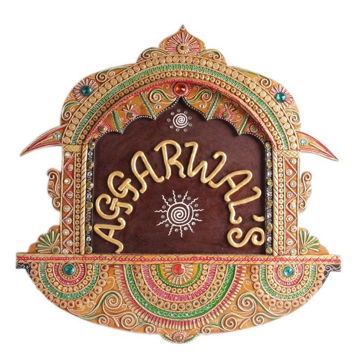 Decorative Name Plates For Home s a bansode decorative name plate Creative Name Plate 37