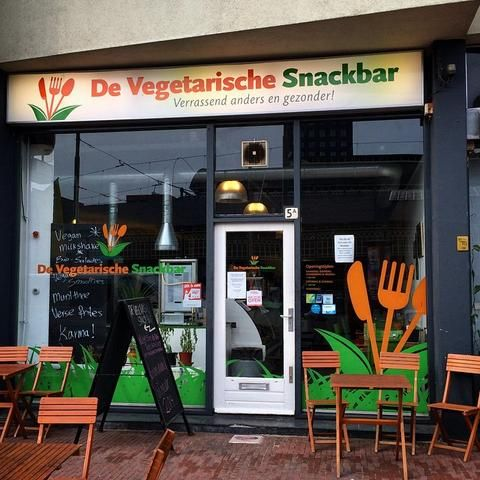 Photo taken at De Vegetarische Snackbar by Ashley W. on 11/4/2014