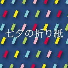 [orikata] – 折り紙SNS/コミュニティサイト