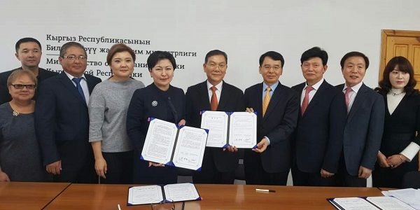 전남도교육청, 키르기즈공화국과 업무협약(MOU) 체결