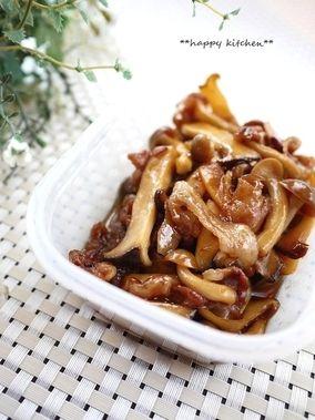 日持ちする作り置きおかず【豚肉ときのこの生姜煮】|レシピブログ