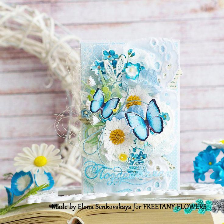 синие цветы для открытки своими руками крылышки кукол