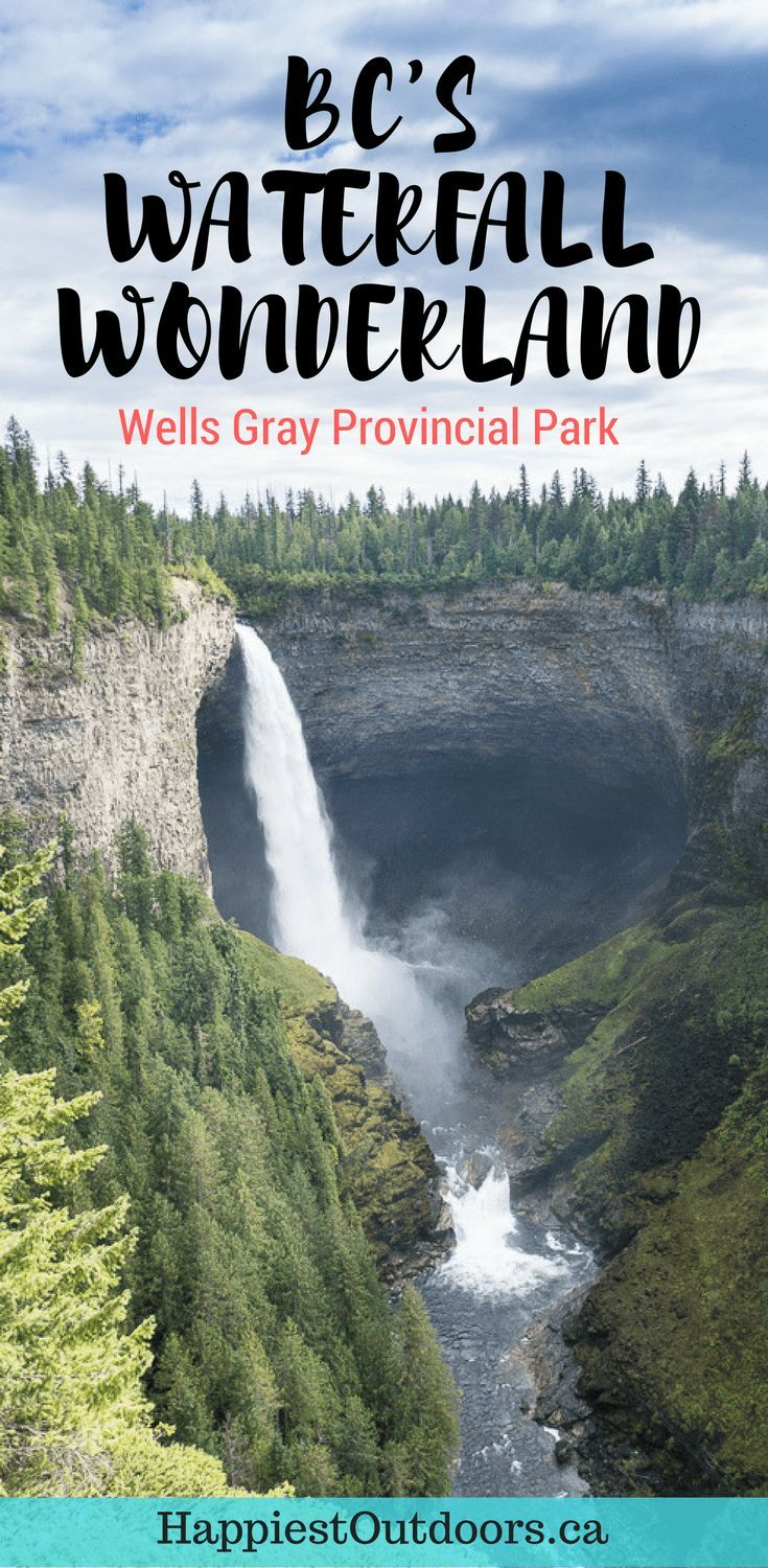 Find 8 amazing waterfalls in one small British Columbia park. Check out Helmcken Falls and 7 other waterfalls in Wells Gray Provincial Park near Kamloops, BC, in Canada.