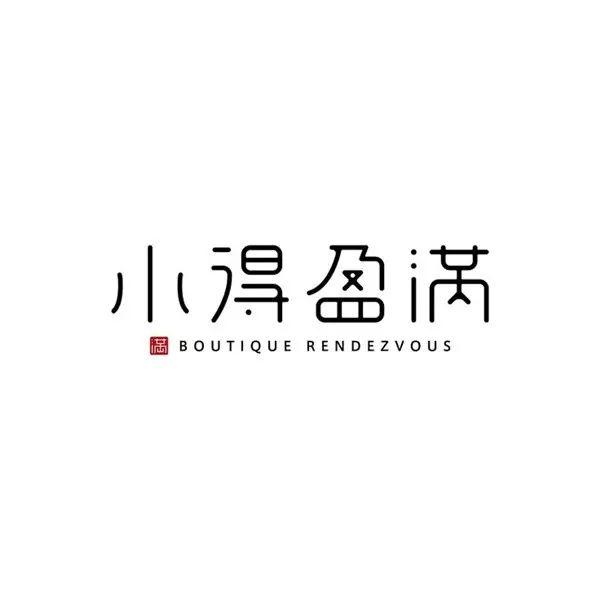 【平面设计】汉字logo也很美