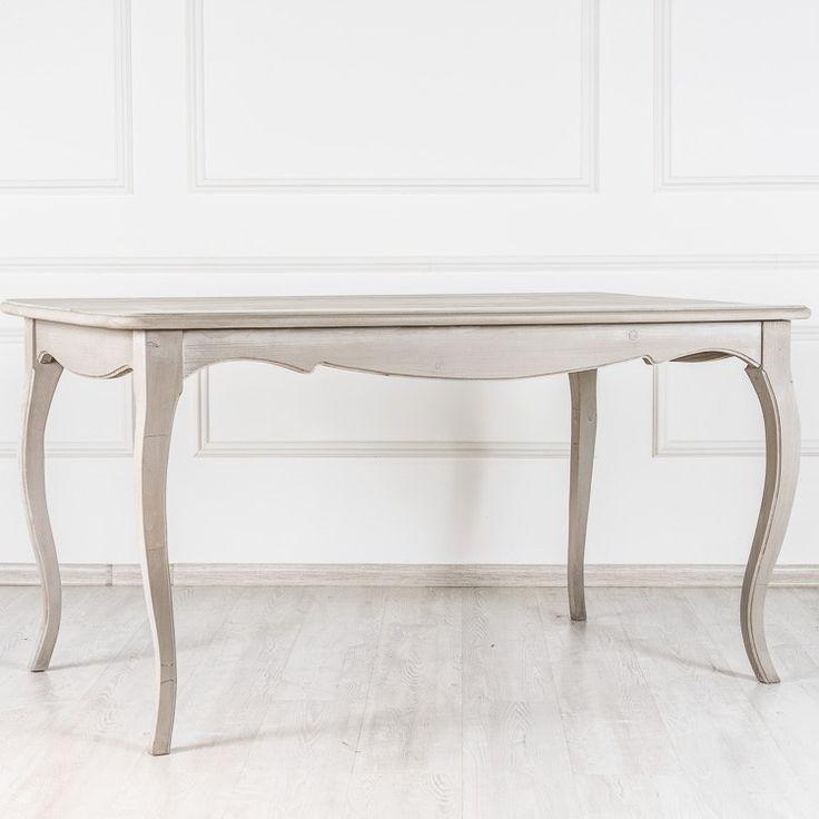 Château обеденный стол - Обеденные столы - Кухня и столовая - Мебель по комнатам