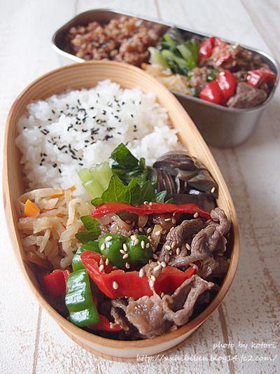 牛肉とピーマンの炒め物で男子学生弁当 by kotori*さん | レシピブログ ...