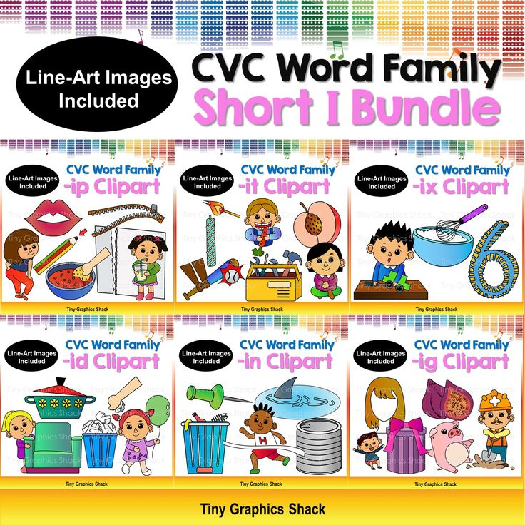 This short i word family clip art bundle contains 62 high-quality images: 31 color and 31 black and white. WORD FAMILY: -ip, -it, -ix, -id, -in, -ig, -ib