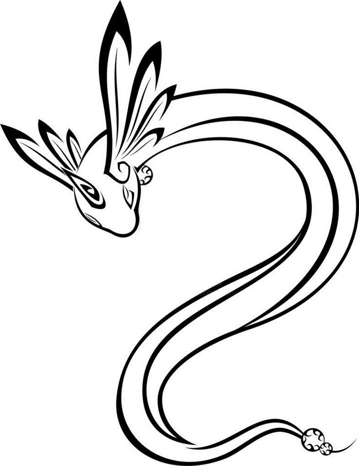 Pokemon Dratini Tattoo Idea
