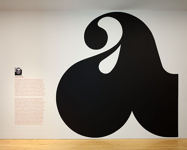 Paula Scher and Seymour Chwast's 'Double Portrait' on View at the Philadelphia Museum of Art