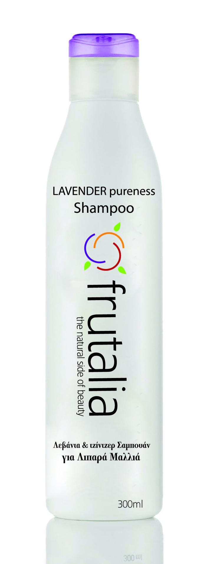 Frutalia lavender shampoo