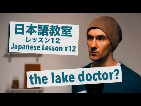 """What I Use To Study Japanese"" - Dogen"