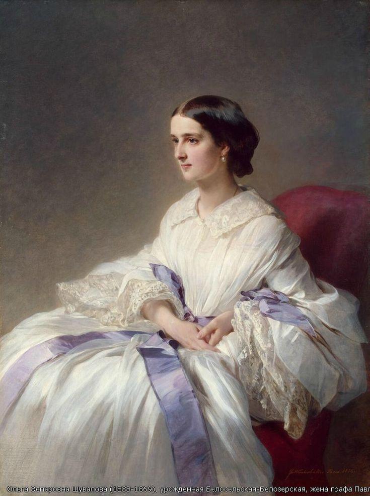 Франц Ксавер Винтерхальтер. Ольга Эсперовна Шувалова (1838-1869), урождённая Белосельская_Белозерская.