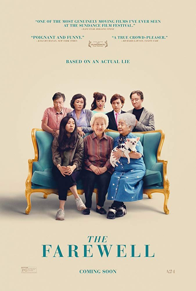 Reviews Of The Farewell Becoming Astrid And This Changes Everything As Well As A Fitting Farewell Tribute All In T Free Movies Online Good Movies Film