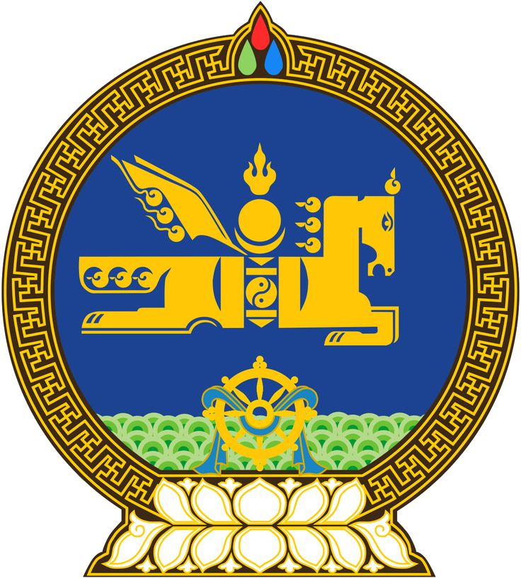 Description: State emblem of Mongolia. Українська: Герб Монголії. Date	27 July 2009 Source	Own work Author	Sodacan Inkscape Logo.svg This vector image was created with Inkscape.