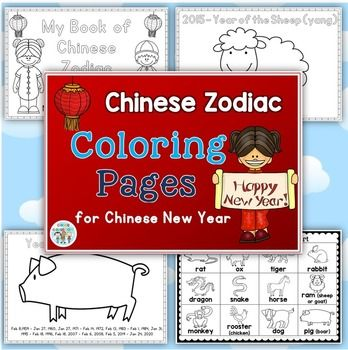 124 best Chinese New Year Resources + Activities images on Pinterest - fresh chinese new year zodiac coloring pages