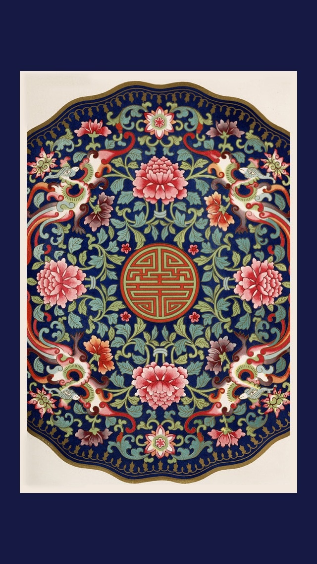 chinese ornament,pattern